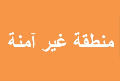 GazaArabic
